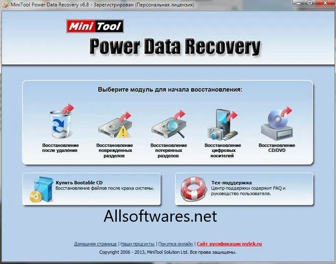 MiniTool Power Data Recovery 8 Crack & Serial Key Free Download